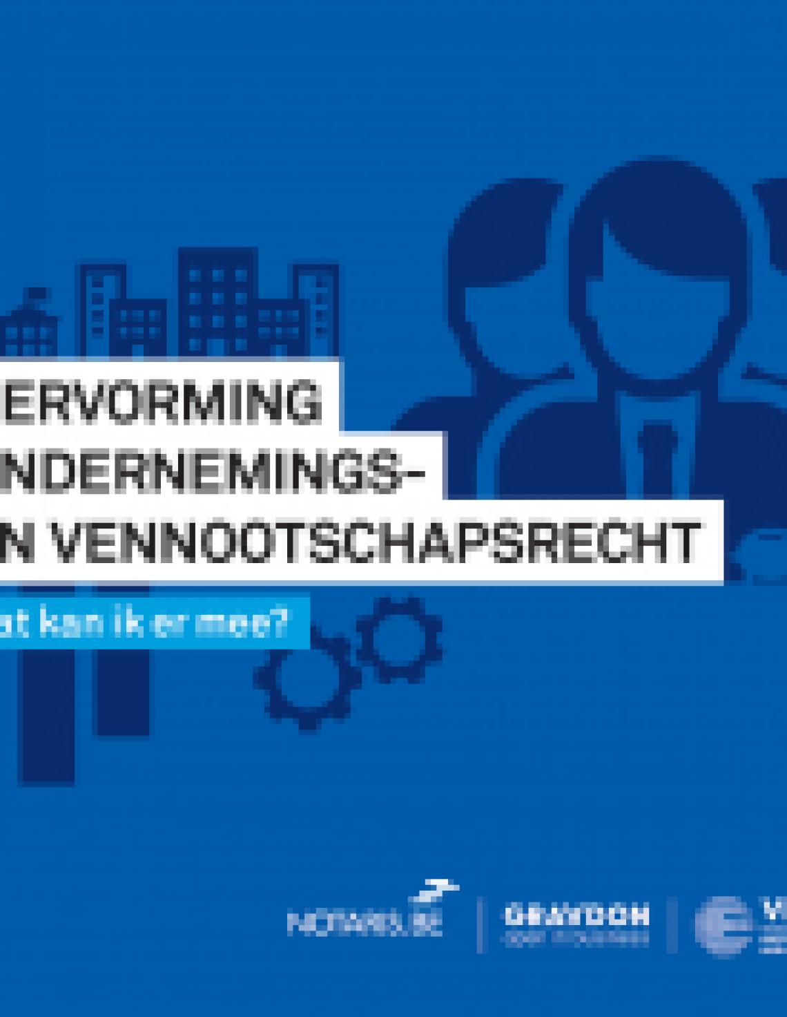 hervorming ondernemings- en vennootschapsrecht